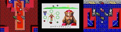 Screenshots from Ultima VI